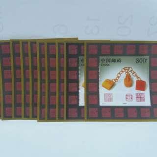 1997-T13 壽山石雕小型張,全新無黃,每張$10