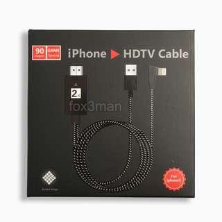 新款編織線 Lightning HDTV Cable iPhone X 適用 有線同屏視頻線 支援 IOS 11
