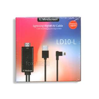 Mirascreen LD10-L 有線同屏視頻線 iPhone X Lightning HDMI AV cable