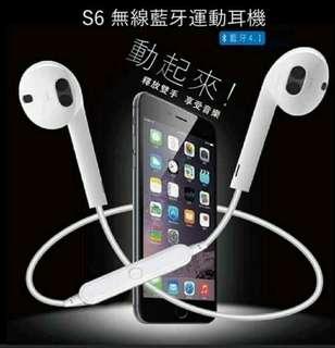 【全新】運動藍牙耳機