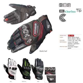 Authentic GK-167 Carbon Protect Mesh Gloves