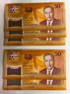 CIA 50 Singapore Brunei Commemorative Note - # 1