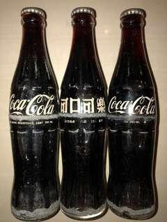 Glass Coke Bottles (Malaysia)