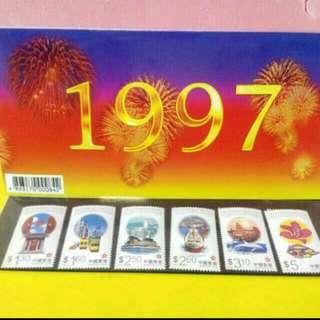 97回归纪念邮票套装