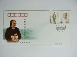 B-FDC 2004-3 Deng Yingchao