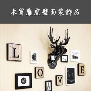 🚚 麋鹿壁面裝飾品