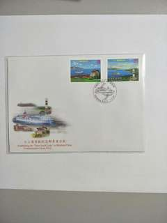 Taiwan FDC Three Small Links
