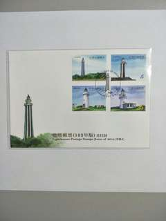 Taiwan FDC Lighthouse
