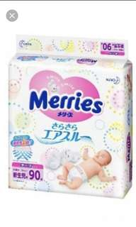 Merries Newborn Diaper 90pcs