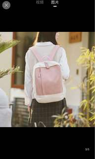 [P.O] Korean Ulzzang Backpack Bag