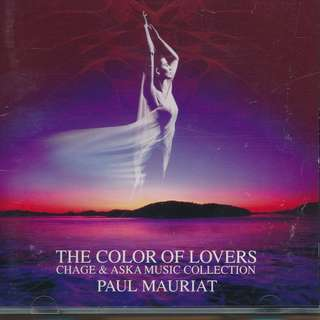 {CD 藏珍舖} PAUL MAURIAT~the color of lovers CD