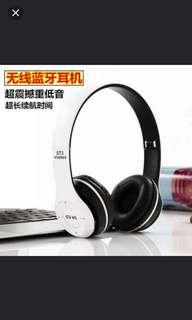 (2件/2pieces) 頭戴式藍牙耳機 (有色) (唯多推廣系列) (包Buyup自取站取貨) (bluetooth headset)