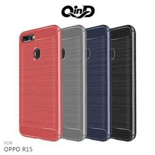QinD OPPO R15 拉絲矽膠套 TPU 防摔 手機殼 矽膠套 手機套 保護套