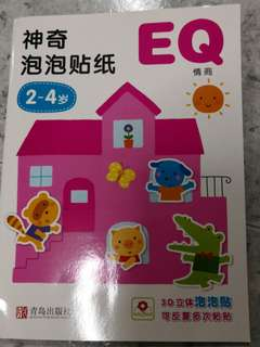 BN Activity Stickers book
