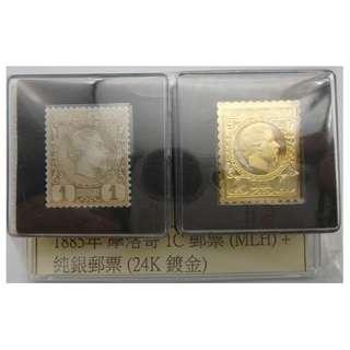 1885年 摩洛哥 1C 郵票(MLH) + 純銀郵票(24k 鍍金)
