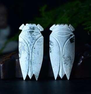 "[hetian yuhan eight knife ""cicada""]"