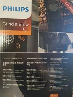 Philips grind n brew coffee machine