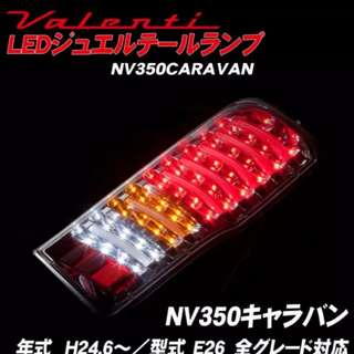 LED NV350 Taillight