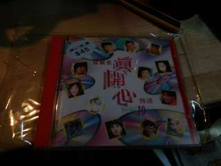 宝丽金真开心cd。韓版。