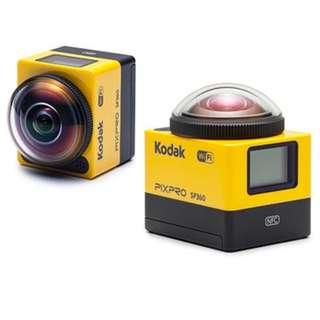 Kodak SP 360 Camera