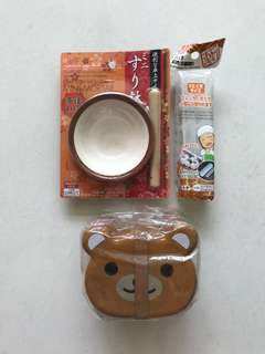 Lunchbox, rice ball moulding tray and mini mortar
