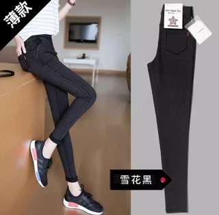 PO Elastic S-5XL Slimming Look Denim Jeans