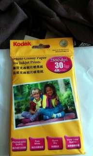 全新Kodak 4R相片噴墨纸,30張