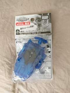 Beyblade Burst Takara Tomy B-00 String launcher clear blue