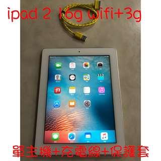 降價!機身漂亮!可插卡上網!玻璃保護貼!ipad 2 16g wifi+3g d22a8
