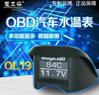 Magician ODB 2 multi-display gauge