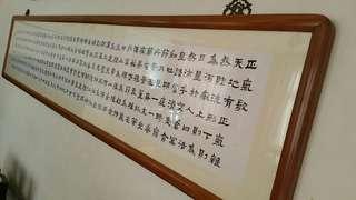 中国畫家林岑,正気歌
