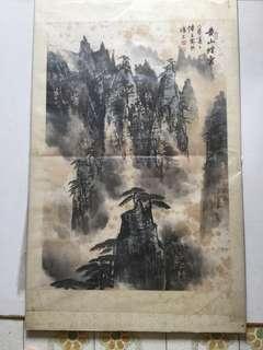 画家徐怀玉Chinese painting