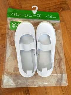 Indoor shoes for kids (uwabaki 上履き)