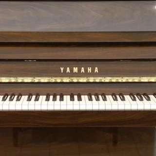 Yamaha LU90 Upright Piano Mahogany #sg899
