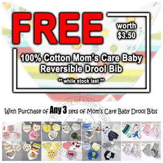 *FREE* Mom's Care Reversible Drool Bibs (with purchase of any 3 sets drool bibs)