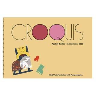 [Instock] Yuri on Ice x Sanrio Characters - Pocket Croquis Book: Victor Nikiforov x Pom Pom Purin