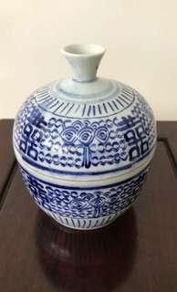 Qing Dynasty Double Happiness Container