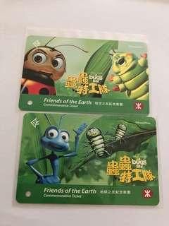 MTR 紀念車票 蟲蟲特工隊一套