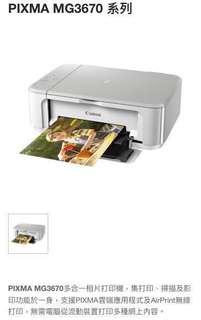 全新Canon多合一相片打印機連墨盒