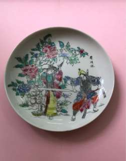Antique Colour Dish