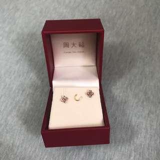 周大福 耳環 earrings bronze and silver colour