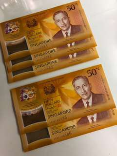 CIA 50 Singapore Brunei Commemorative Note - lovely in running numbers