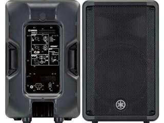 Speaker Yamaha DBR12 Cash And Credit