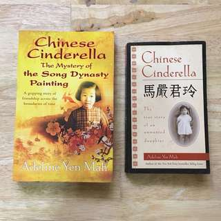Chinese Cinderella book pair by Adeline Yen Mah | 📚 📖 B82