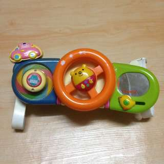 COMBI® STROLLER TOY. 😊👍🏻#abubaq