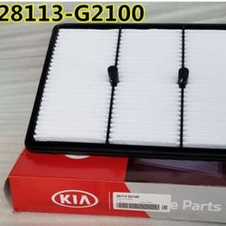 HYUNDAI IONIQ/ KIA NIRO AIRCON FILTER / AIR ASSY CLEANER