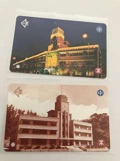 MTR 地鐵紀念車票 一套