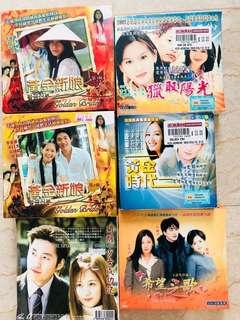 Korean Drama vcd