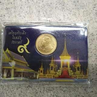 泰國--(泰皇普密蓬)--官方發行--單個紀念錢幣卡套裝。