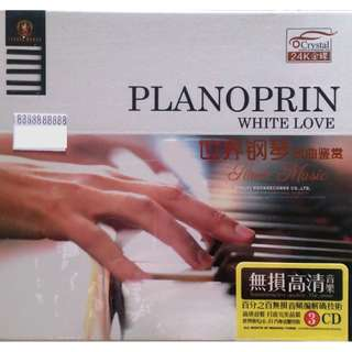 Planoprin White Love Piano Music 世界钢琴名曲鉴赏 3CD (Imported)